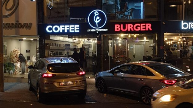 Ain Meem Burger