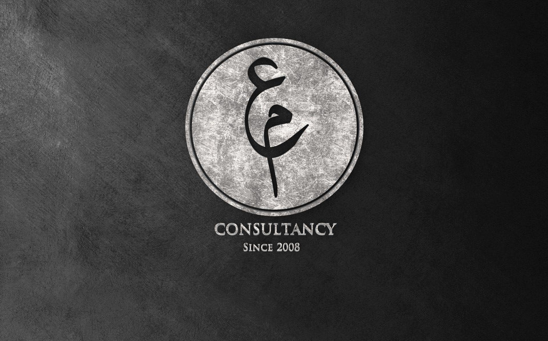 Ain Meem Consultancy